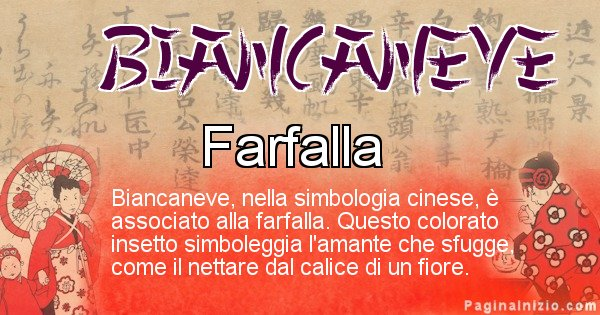 Biancaneve - Significato del nome in Cinese Biancaneve