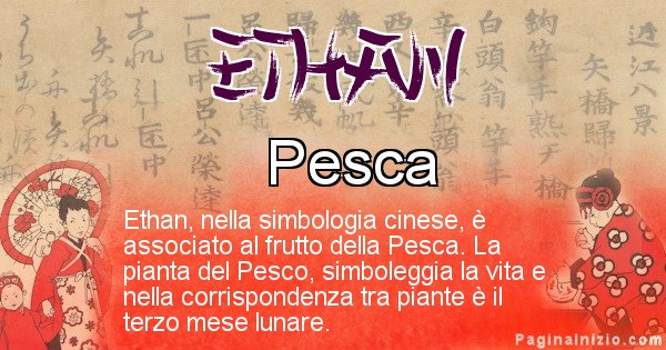 Ethan - Significato del nome in Cinese Ethan