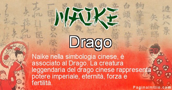 Naike - Significato del nome in Cinese Naike