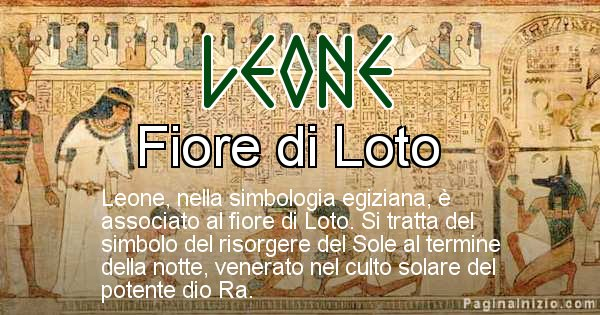 Leone - Significato in egiziano del nome Leone